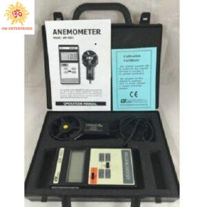 Lutron Anemmometer